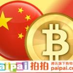 Chinese Bitcoin Exchanges BTCChina & Okcoin Accept BTCC Voucher