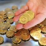 Today's Strange Bitcoin Idea, The Gold Backed Bitcoin