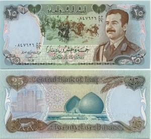 Saddam-Iraqi-25-dinar