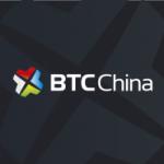 China Bitcoin Exchange Restores Deposit Facility
