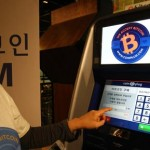 China gets first bitcoin ATM, skirting bank crackdown