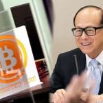 Li Ka-shing boosts bitcoin investments amid currency crackdown in China