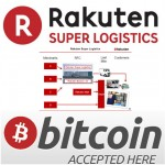 Rakuten Super Logistics U.S accepts bitcoin